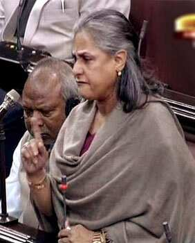 Samajwadi Party MP, Jaya Bachchan breaks down while condemning the recent Delhi gangrape incident in Rajya Sabha. The Indian parliament witnessed outrage over the issue as it sparked fresh concern for women