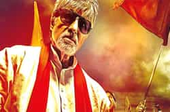 Amitabh Bachchan back as a politician in Department