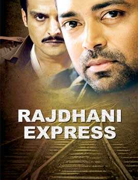 Rajdhani Express releases on January 4. The Jimmy Shergil, Puja Bose and Sayali Bhagat starrer movie is Bollywood debut for tennis player Leander Paes. Bollywood release: Rajdhani Express