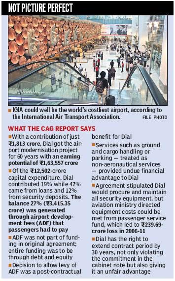 https://www.hindustantimes.com/Images/Popup/2012/5/23_05_12-metro1.jpg