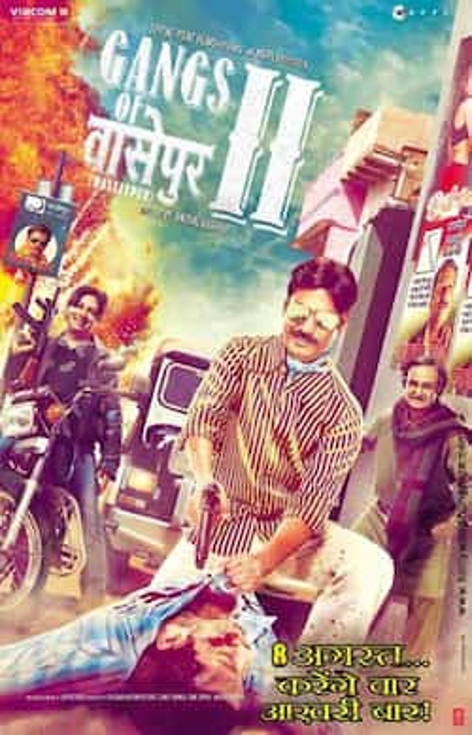 https://www.hindustantimes.com/Images/Popup/2012/7/gangs-of-wasseypur-2-poster.jpg