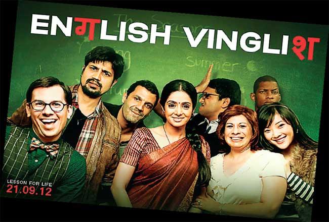 http://www.hindustantimes.com/Images/popup/2013/2/EnglishVinglish.jpg