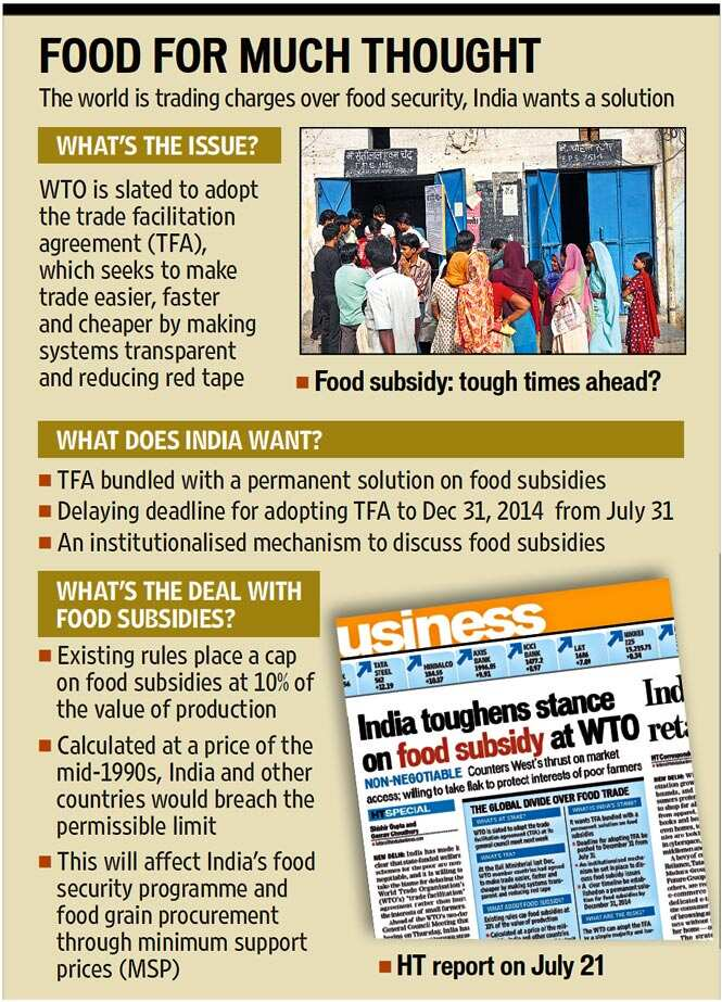 http://www.hindustantimes.com/Images/popup/2014/7/24_07_pg15a.jpg
