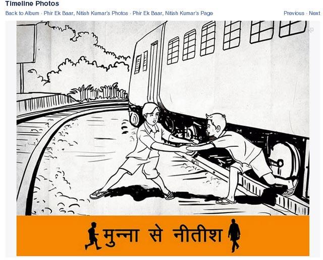 http://www.hindustantimes.com/Images/popup/2015/6/Munna-se-Nitish-3.jpg