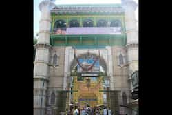 The entrance to the Dargah Sharif, the Chishti